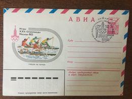 URSS RUSSIE CANOE FLAMME OLYMPIQUE ENTIER POSTAL - 1923-1991 URSS