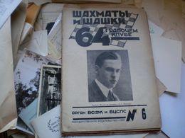 Russian Magazine About Chess 1929 - Libri, Riviste, Fumetti