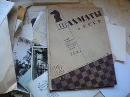 Russian Magazine About Chess 1935 - Libri, Riviste, Fumetti