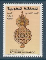 MAROC - N°1213 ** (1997) Cuivre Marocain - Maroc (1956-...)