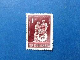 1959 BULGARIA BULGARIE INDUSTRIA 1 LV FRANCOBOLLO USATO STAMP USED - 1945-59 République Populaire