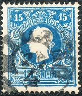 Stamps Austria LOMBARDY-VENETIA 1858 15s Used Lot31 - Gebraucht