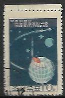 KOREA    -    1962.   Y&T N°424 Oblitéré.   Cosmos  /  Espace  /  Télécoms. - Corea Del Sur