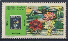 Sharjah 1970 Mi 644 A ** Int. Flowers Exhibition, Ghent / Blumenschau - Internationale Ereignisse Des Jahres 1970 - Other