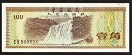 "Coupon Touristique.10 FEN   "" CHINE""      UNC    Ro1 - China"