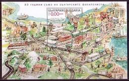 BULGARIA / BULGARIE - 2018 - 80 Ans D'Union Des Philatélistes Bulgares - Bl Souvenir - Blocs-feuillets
