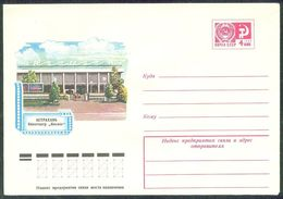 "11696 RUSSIA 1976 ENTIER COVER Mint  ASTRAKHAN CINEMA ""KOSMOS"" COSMOS SPACE ESPACE FILM MOVIE ART USSR 668 - Cinema"