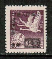 PEOPLES REPUBLIC Of CHINA  Scott # 56* VF UNUSED NO GUM AS ISSUED (Stamp Scan # 697) - 1949 - ... República Popular