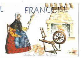 Santon De Provence. La Fileuse. Par J. Swain, Rouet, âtre, écheveau. - Artisanat