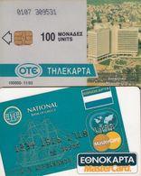 GREECE - National Bank/Ethnokarta, CN : 0107(0 With Barred), 11/93, Used - Advertising