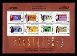 107. BAHRAIN STAMP S/S COSTUMES, WEAPONS . MNH - Bahreïn (1965-...)