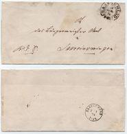 SARREGUEMINES - SAARGEMÜND - MOSELLE - LORRAINE / 1874 OBLITERATION FER A CHEVAL SUR PLI POUR SARREINSMING (ref 7017a) - Elzas-Lotharingen