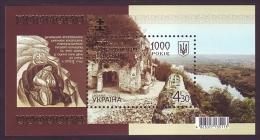 UKRAINE 2013. THE MILLENIUM OF THE LIADIVSKY CAVE MONASTERY. Mi-Nr. 1359 Block 113 Mint (**) - Ucrania
