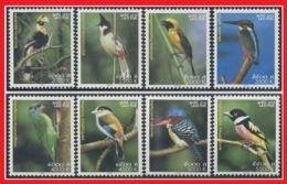107. LAOS 2004 SET/8 STAMP BIRDS  . MNH - Laos