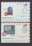 USSR Russia 1975 Space Apollo-Soyuz 4 Commemorative Covers - UdSSR