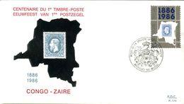 14186202 Belgique  19860125 Bx Musée De La Dynastie; Congo Zaïre, 1er Tp, Léopold II; Fdc Cob2199 - Familias Reales