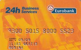 GREECE - Eurobank Debit Card(reverse TAG Systems, Tel: 210 9555222), 06/04, Used - Geldkarten (Ablauf Min. 10 Jahre)