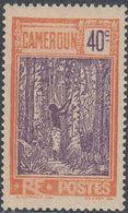 Cameroun 1925 - Definitive Stamp: Rubber Harvest - Mi 80 ** MNH [1001] - Camerún (1915-1959)