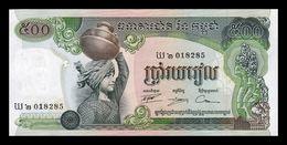 Camboya Cambodia 500 Riels 1973-1975 Pick 16a2 SC- AUNC - Costa Rica