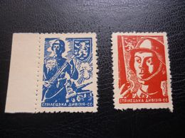 ✠ ✠ Ukraine Legion Division Blue And Red Stamp ✠ ✠not Gummed - Ucrania