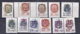 UKRAINE  :  Série 155 à 165 Neuf XX  1992 - Ucrania
