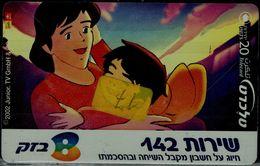 ISRAEL 2002  BEZEQ PHONECARD BEZEQ SERVICES USED VF!! - Israel