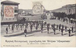 Type Blanc 4c + 1c Sur Carte à Voir , Pour La France - Creta (1902-1903)