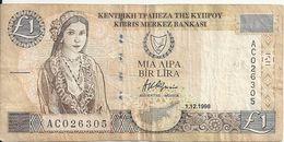 CHYPRE 1 POUND 1998 VF P 60 B - Cyprus