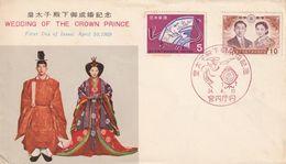 Asie 1959 Wedding Of The Crown Prince - Briefmarken