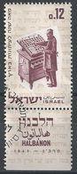 TT-/-179 - N° 237 + TAB,  OBL.   , Cote 4.50 € , Liquidation - Israel