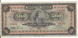 GRECE 500 DRACHMAI 1932 VF P 102 - Grèce