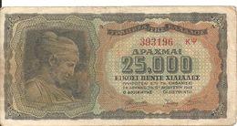 GRECE 25000 DRACHMAI 1943 VF P 123 - Grecia