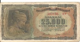 GRECE 25000 DRACHMAI 1943 VF P 123 - Grèce