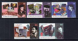 2014 Cuba Che Guevara Industry Coffee Pot Complete Set Of 5 MNH - Cuba