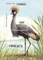Congo Hb 54 - Neufs