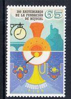 2014 Cuba Bejucal Complete Set Of 1 MNH - Cuba