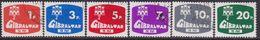 GIBRALTAR 1976 SG #D7-D12 Compl.set Used Postage Due - Gibraltar