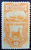 Pérou Peru 1874 Animal Lama Bateau Boat Taxe Tax Yvert T3 MNG - Peru