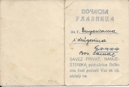 Ticket DO000181 - Yugoslavia Bosnia Brcko Savez Privatnih Namjestenika 1940 - Announcements