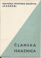 Membership Card DO000187 - Graficko Sportsko Drustvo Zagreb Croatia Yugoslavia 1964 - Documents Historiques
