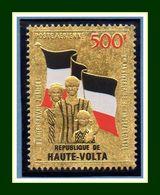 Haute Volta Yv. N° PA 86 ** Under Sous Blister GOLD OR Cote X Indépendance 1970 - Obervolta (1958-1984)