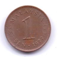MALAYSIA 1977: 1 Sen, KM 1a - Malaysie