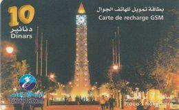 Tunisia, TN-TTL-REF-0001C, Place 7 Novembre, 2 Scans. - Tunisie