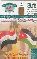 JORDAN - Arab States/Egypt, 07/00, Used - Jordania