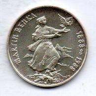CZECHOSLOVAKIA, 100 Korun, Silver, Year 1988, KM #132 - Checoslovaquia