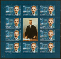 2019-2471 Russia M/S Boris Rosing , Russian Physicist, Scientist,teacher, Inventor Of Russian Television Mi 2688 ** - Unused Stamps