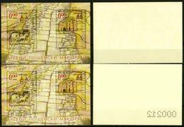 Europa CEPT 2020 BULGARIA Ancient Postal Routes - Fine 2 S/S (NFV) MNH - Nuovi