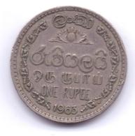 SRI LANKA - CEYLON 1963: 1 Rupee, KM 133 - Sri Lanka