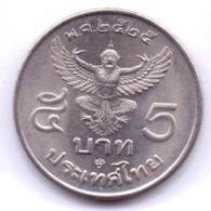 THAILAND 1982: 5 Baht, Y# 160 - Thailand