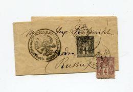 !!! ENTIER BANDE DE JOURNAL 1C SAGE + COMPLT 4C POUR LA RUSSIE 1897, CACHET DE CENSURE ORNE DE VARSOVIE - Biglietto Postale